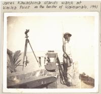 James Kawashima