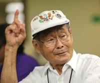 Kazuma Monty Nishiie [Courtesy of Kauai Stories]
