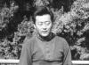 """Pachi"" Kawaguchi [Courtesy of Mrs. William Takaezu]"
