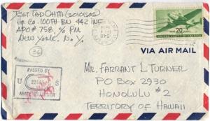 T/Sgt Tad Ohta, December 3, 1944