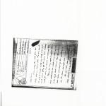 Izumigawa Letters April 23 1945_Page_1