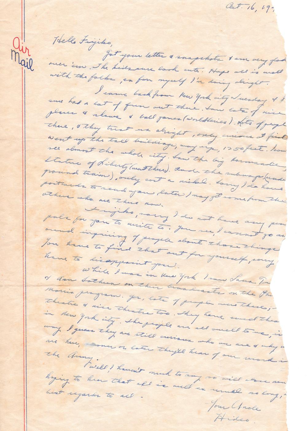 October 16 1943