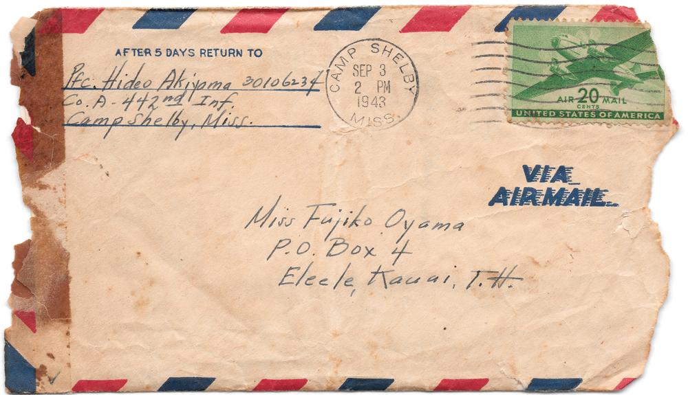 September 2, 1943_envelopex